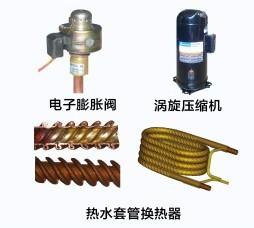 格力空调零部件
