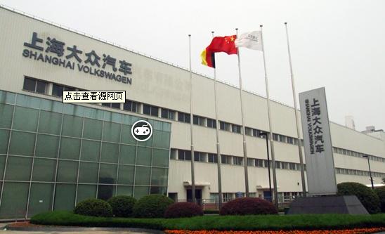 上海大众汽车工厂工程项目