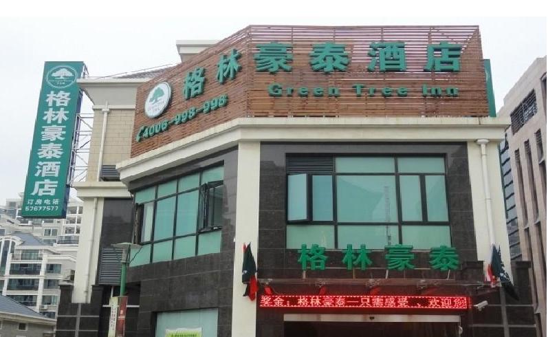上海格林豪泰酒店项目