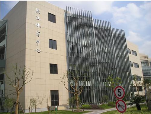 张江中学商用项目实例
