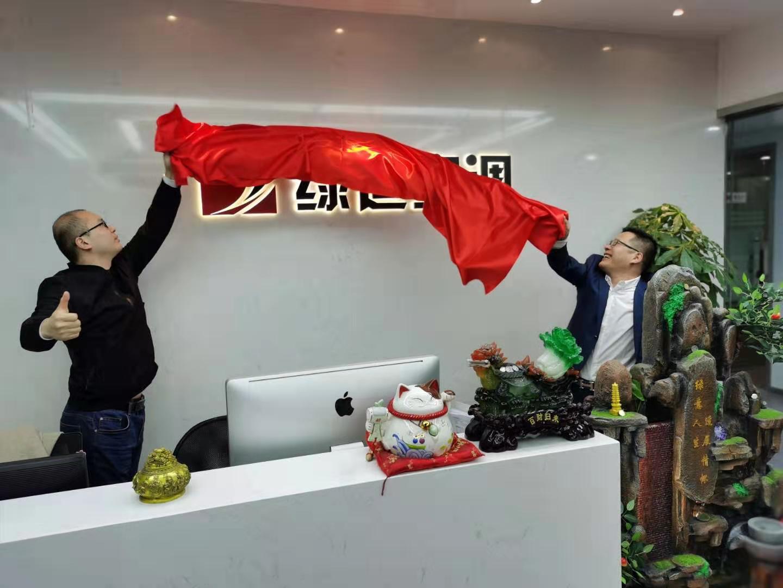 上海格力空调