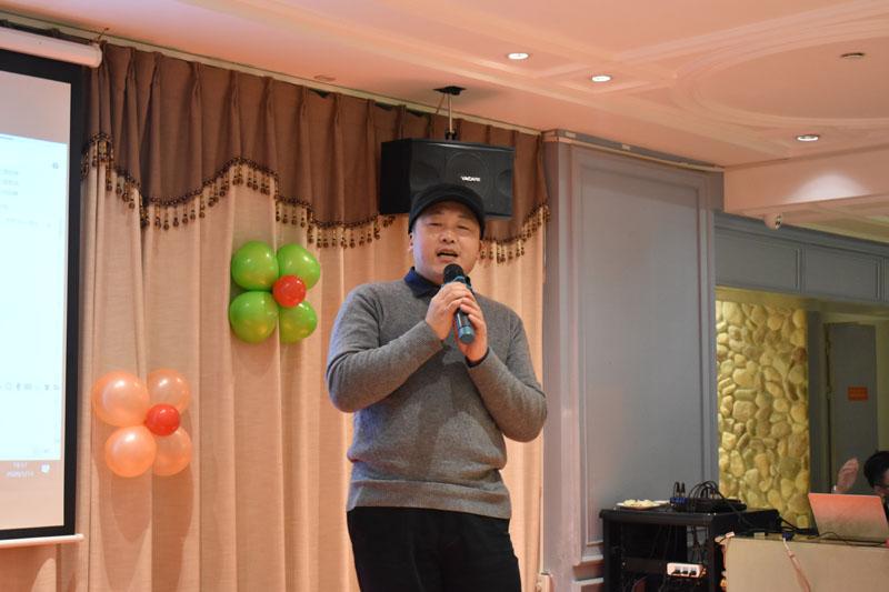 上海绿适举行2019年会暨年终颁奖典礼