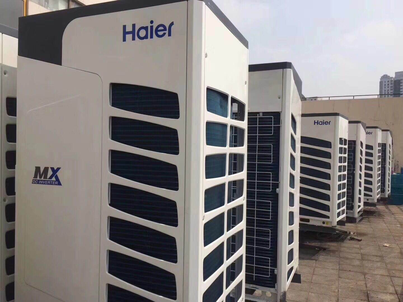 上海绿适| 品质服务,恬迅科技海尔中央空调项目完美竣工!