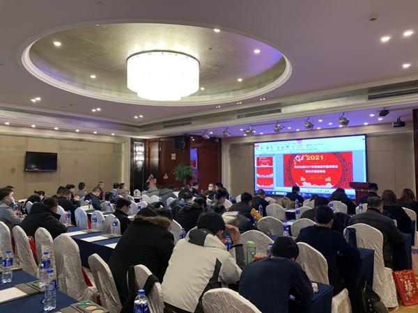 上海绿适:海尔空调2021经销商开盘政策暨合作商答谢会圆满结束