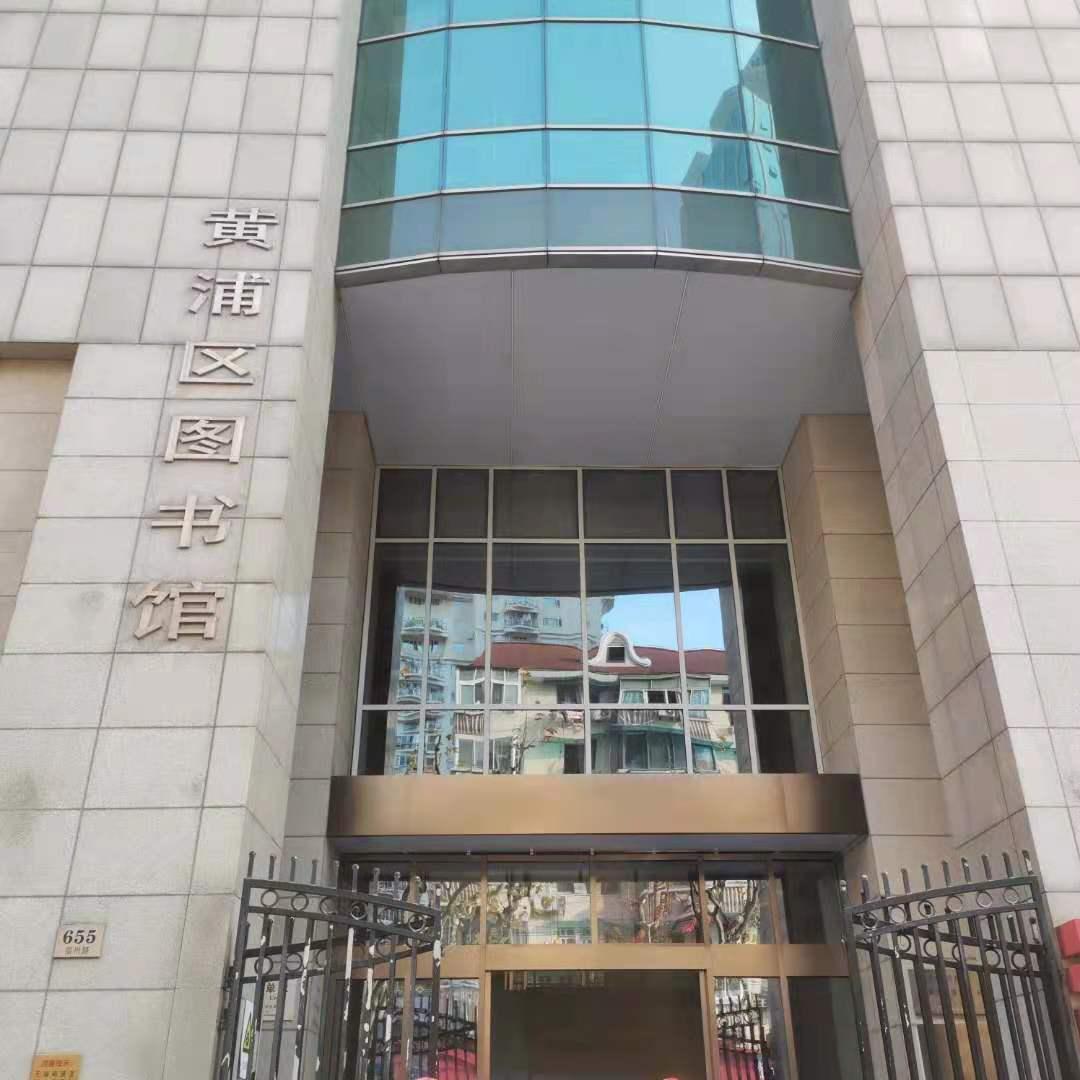 海尔中央空调MX多联机,助力黄浦区图书馆节能改造