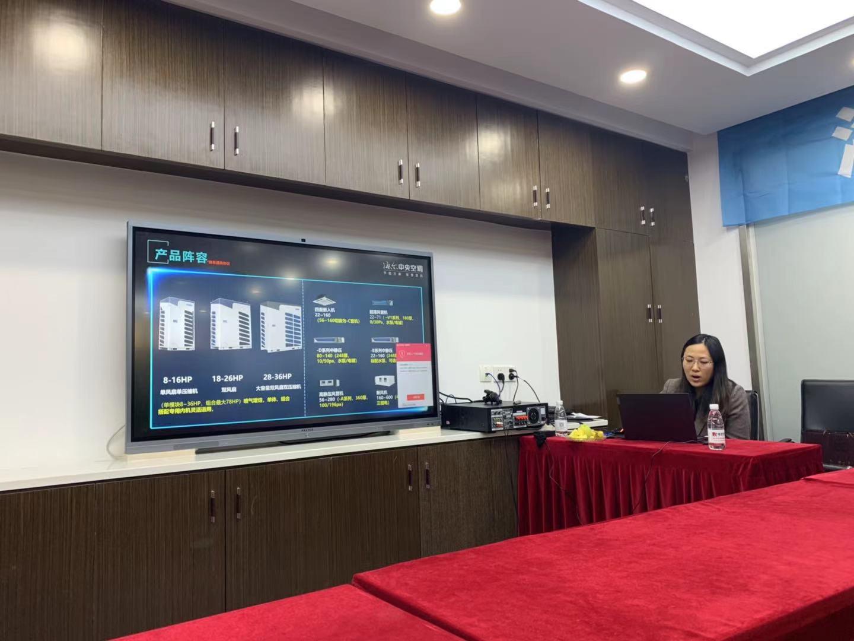 上海绿适:海尔SNPro旺季启动会圆满结束
