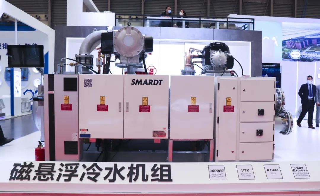 盘点丨2021中国制冷展上的那些磁悬浮产品