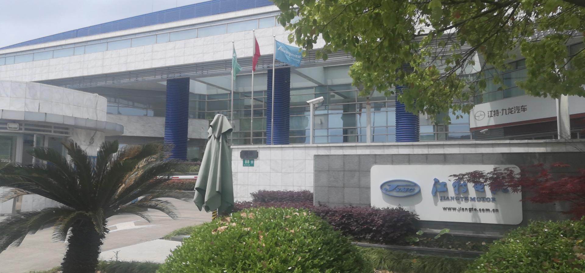 品质见证——上海绿适服务江特电机办公楼中央空调保养